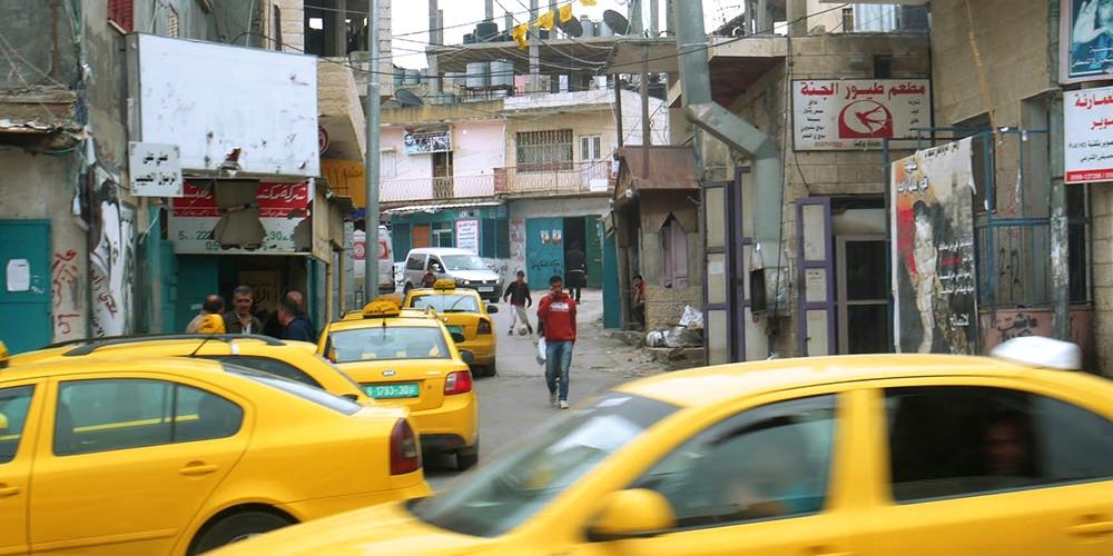 Campo de Refugiado Palestino